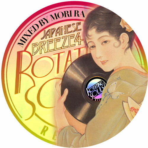 Japanese Breeze Mix Vol.4