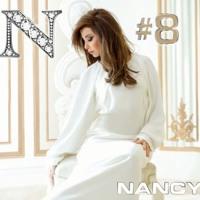 راهنت عليك - نانسي عجرم 2014