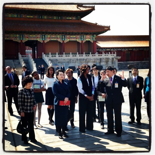The First Lady's Travel Journal: Touring the Forbidden City