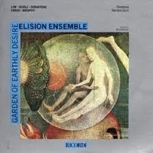 Garden Of Earthly Desire (1988)