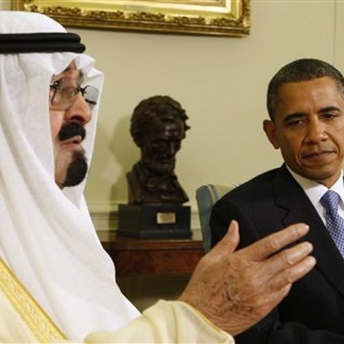 US relations with Saudi Arabia