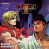 Street Fighter III 3rd Strike - Knock You Out (Extended Version with instrumental)