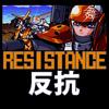 RESISTANCE YM2612 (FMDrive VST + SPSG) mp3