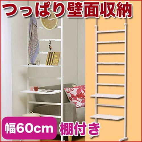 聖(セント)おなら着火マンズ学園 ¥ downloadlink in description ¥