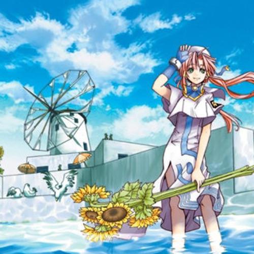 Ashita, Yuugure Made【Aqua】