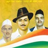 Download My Speech About Bhagat Mp3