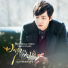 Lee Hongki – Words I Couldn't Say Yet[Bride Of The Century OST] cover
