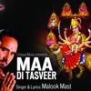 Jai Kaali   Malook Mast   Unique Music