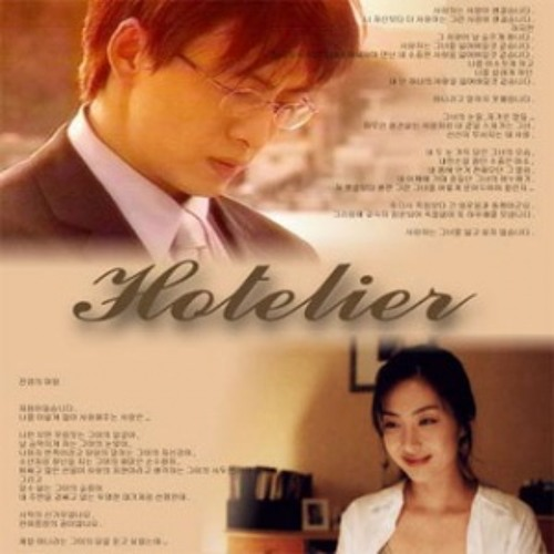 Ost Hotelier   The Day We Meet Again/ Kudae Naege Onun Nal - Kang Chul (Cover by hydeshien)