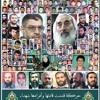 أنشودة عهد القادة أداء فريق غرباء للفن الاسلامي .. جديدة ورائعة mp3