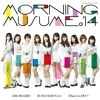 モーニング娘。'14 / 笑顔の君は太陽さ [Morning Musume / Your Bright Smile is Like the Sunshine]