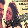 Suno Na Sangemarmar (Electro For Love Mix)