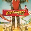 Party To Banti Hai - bhoothnath2