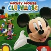 Lexx - Mickey Mouse sound alike