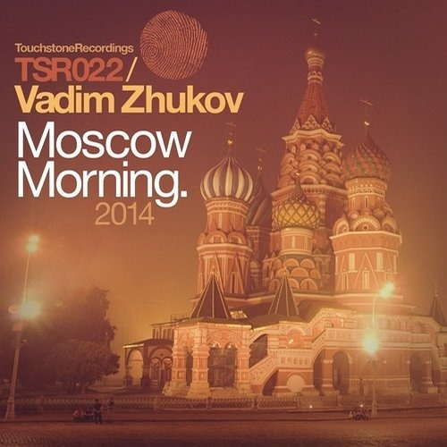 Vadim Zhukov - Moscow Morning (Ultimate Remix)OUT NOW!