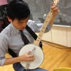 2014 - Banjo, George Lam (faculty)