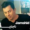 Jamshid - Nachari