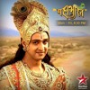 Mahabharat(Star Plus Serial) Title Song