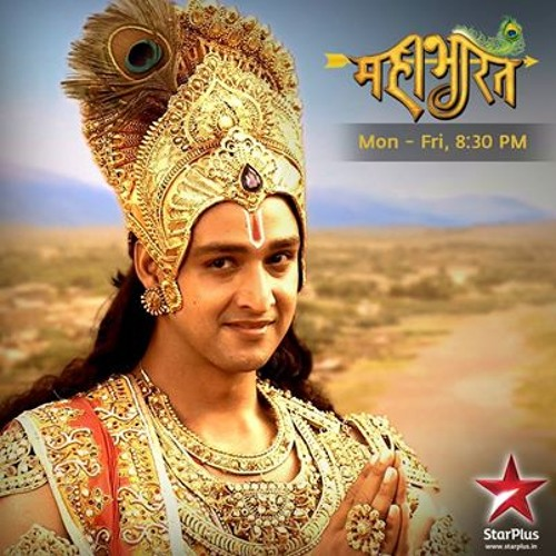 mahabharat star plus title song free download