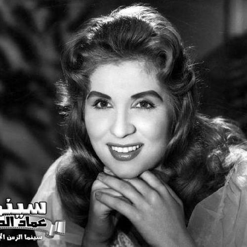 صباح - يسلمولي احبابنا - من فيلم العتبة الخضراء عام 1959م