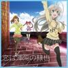 Haiyore! Nyaruko San W OP - Koi wa Chaos no Shimobenari (Remix)