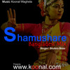 KOONAL BANGLA INDIAN MIX