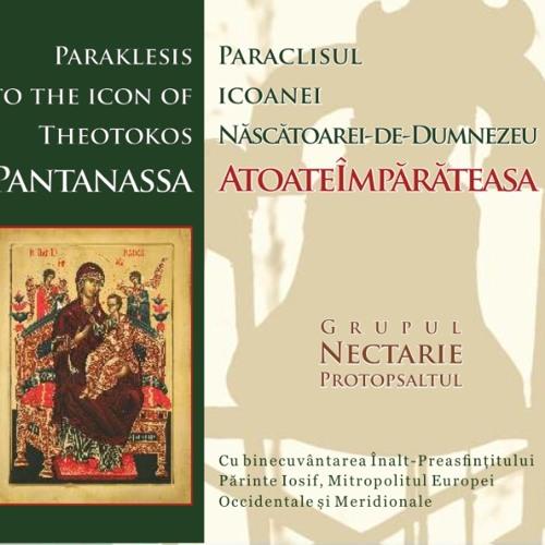 Paraclisul Pantanassa