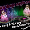 O Laila teri le legi to likha ke le le remix by dj eagle 9826154337