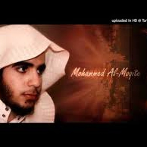 The Spirit Of Bravery ᴴᴰ - Nasheed For Syria - Muhammad Al - Muqit
