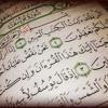 Download سورة يوسف - للشيخ السيد سعيد.mp3 Mp3