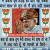 Sougandh mujhe is mitti ki mai Desh nahi June Dunga.