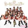 AKB48 Iiwake Maybe