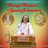 Hum To Apne Ram Ji Ke
