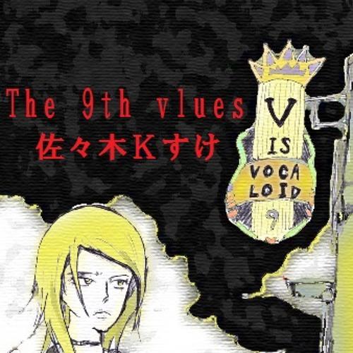 The 9th vlues cross-fade 【nzr-013 CD】