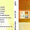 Sample For Kathuli audio