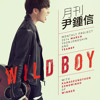 Kang Seung Yoon Ft Song Mino - Wild Boy