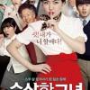 One more time - Shin Eun Kyung