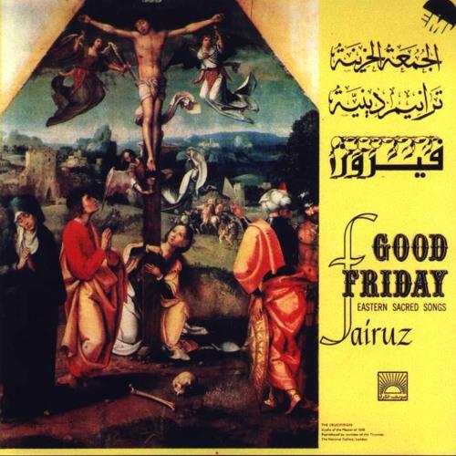 Fairuz - El Yom Ollika -  -