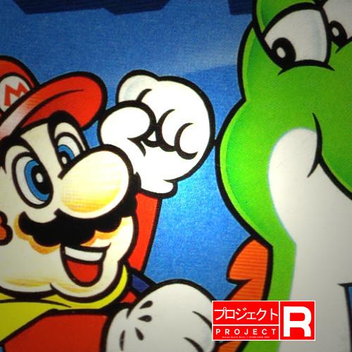 Trapped in Illusion - Super Mario World Rmix
