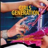 Girls Generation ( snsd ) - MrMr  at cover