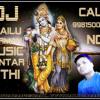 Bhagat_Ke_Bas_Me_Hai_Bhagwan_[Bess Mix]_Dj_Shailu_Rock_Mo~9981500408