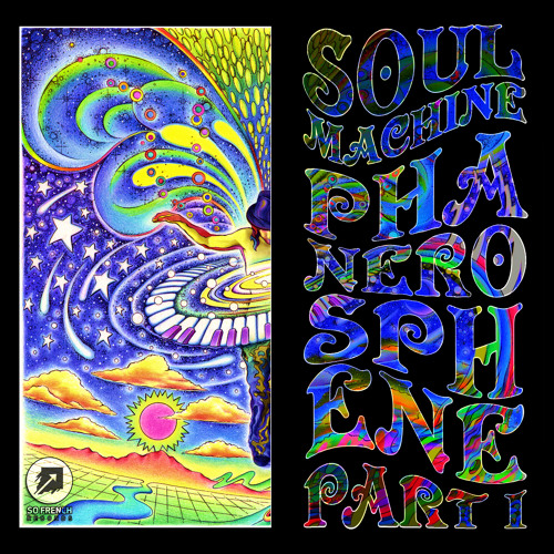 4 - Soul Machine - 1967 (Adrian Wreck Remix) - [PHANEROSPHENE - Part I EP]