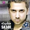 Yalla Zay Ba3do - SA3DI || سعدى - يلا زى بعضه