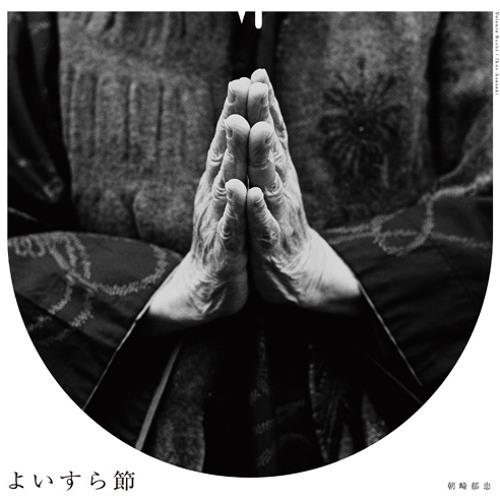 B1 よいすら節 (Yoisurabushi) Kuniyuki Remix