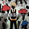 Sacred Spear Explosion Boy (Kagamine Len, 聖槍爆裂ボーイ).mp3