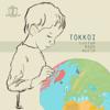 Koi 961 (Original Mix)
