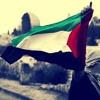 مشاري العرادة -- أمي فلسطين