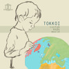 Koi 961(Jon Silva's Endless Wait Remix)