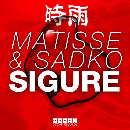 Matisse & Sadko - Sigure (Original Mix)