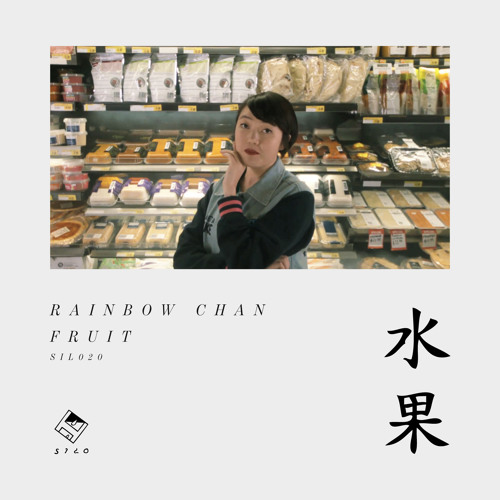 Rainbow Chan - Fruit